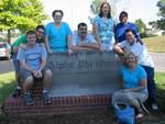 Section 50 Staff Nat'l Office Visit, Summer '05