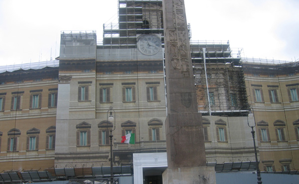 Government Building in Rome